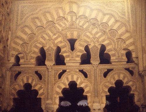 Great Mosque Cordoba - Capilla-de-Villaviciosa